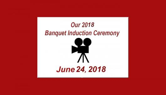 2018inductvideo